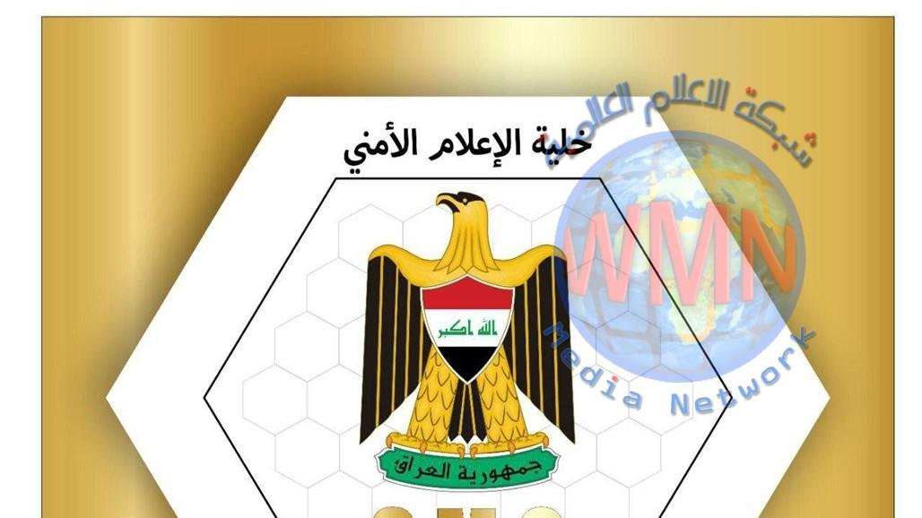 الاعلام الامني: تدمير 10 أوكار و3 عجلات في صلاح الدين