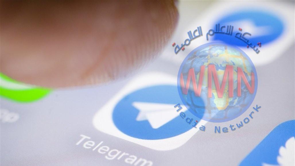تلغرام يوجه صفعة جديدة لواتساب بهذه الميزة