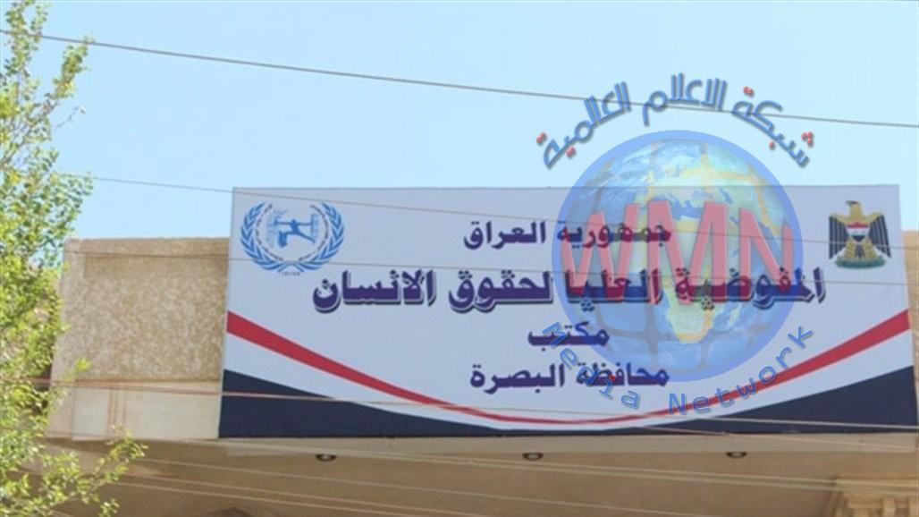 حقوق الانسان في البصرة تدعو الحكومة للعدول عن قرار بيع المحطات الكهربائية