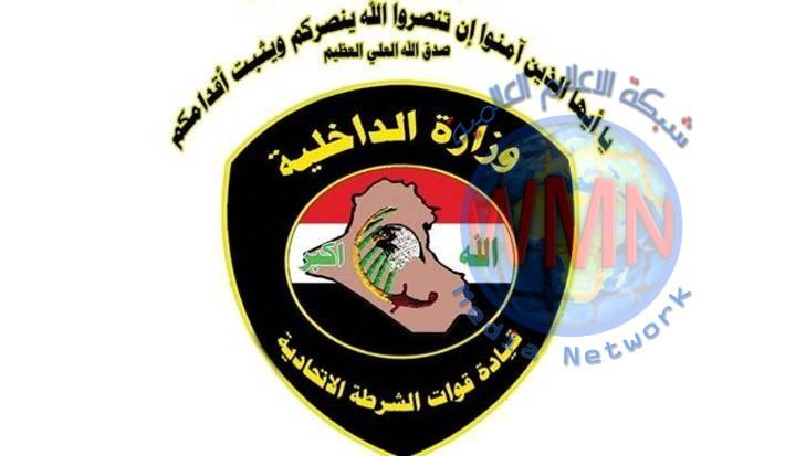الشرطة الاتحادية تنفذ عملية تفتيش في بغداد