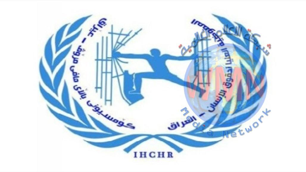 حقوق الانسان تحذر من استمرار تجاهل مطالبات حملة الشهادات العليا