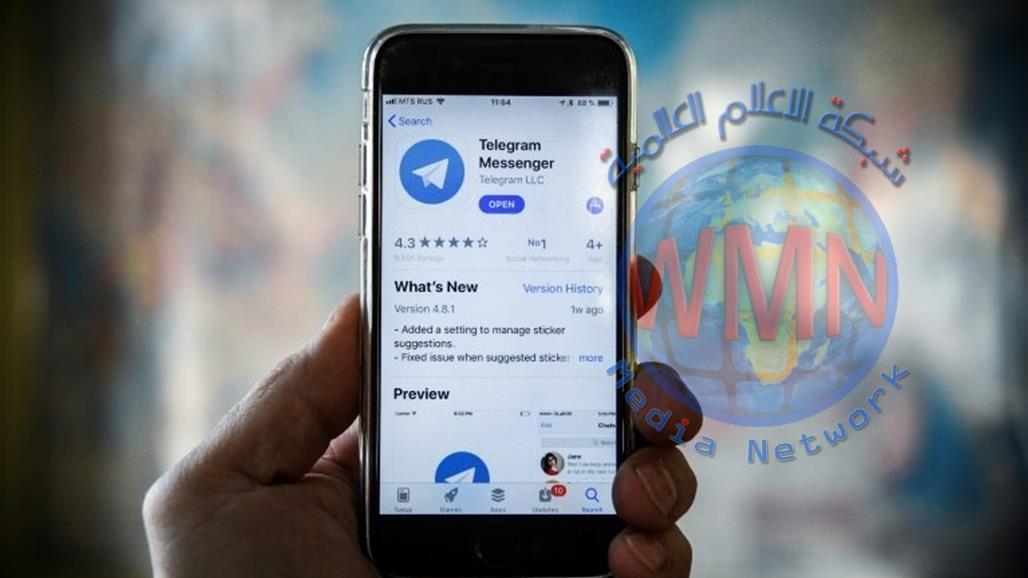 آبل تزيل تطبيق تيليغرام من هواتفها… وخطوات سهلة لمنع ذلك! (بالصور)