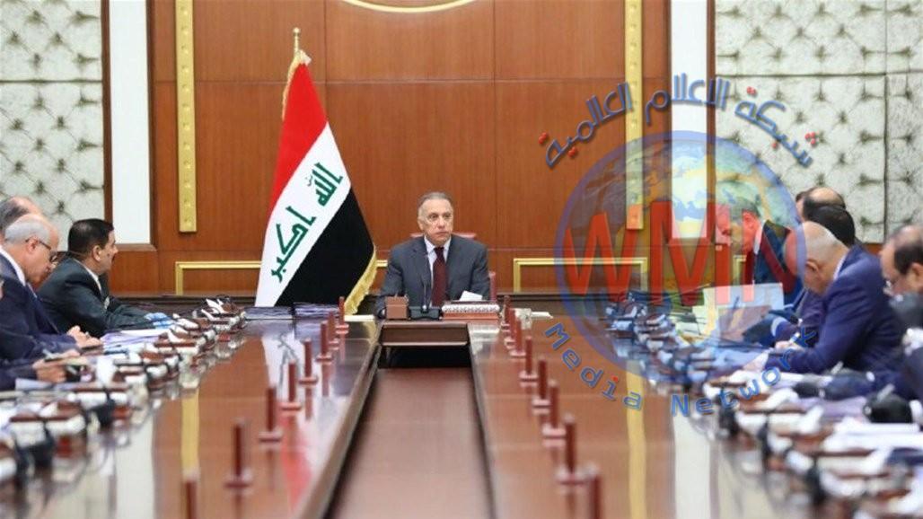 العراق يقرر تقديم المساعدة للشعب اللبناني