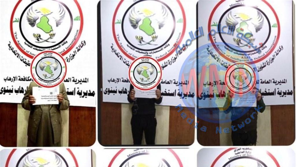 الاستخبارات تلقي القبض على 15 ارهابياً بعمليات منفصلة في نينوى