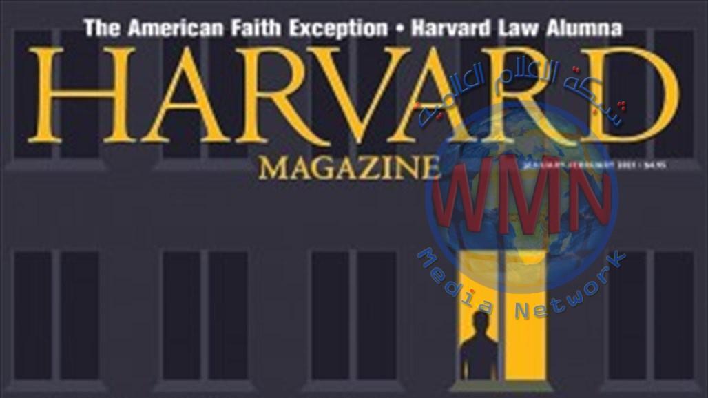 أول مسلم يترأس تحرير مجلة هارفارد القانونية… من أصول عربية! (صورة)