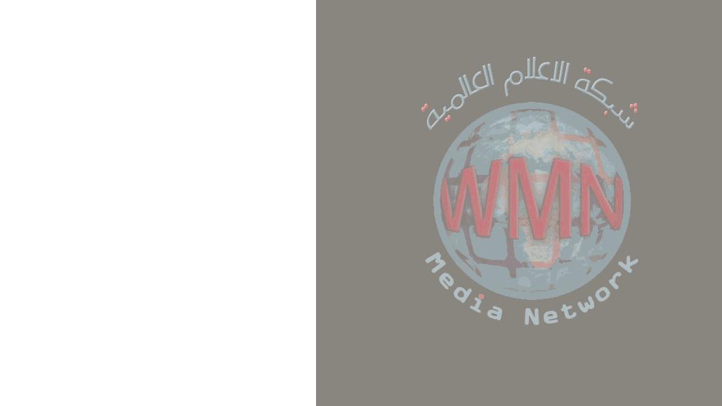 الاعلام الامني: القبض على ارهابي في ربيعة