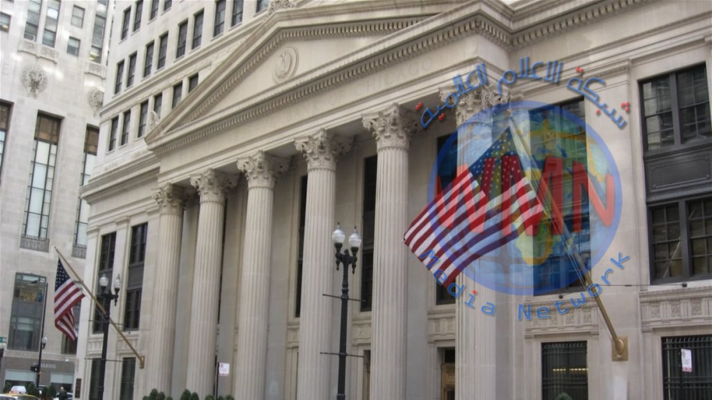 عودة العمل للبنك الفيدرالي الاميركي بعد تعطل مؤقت بالخدمات