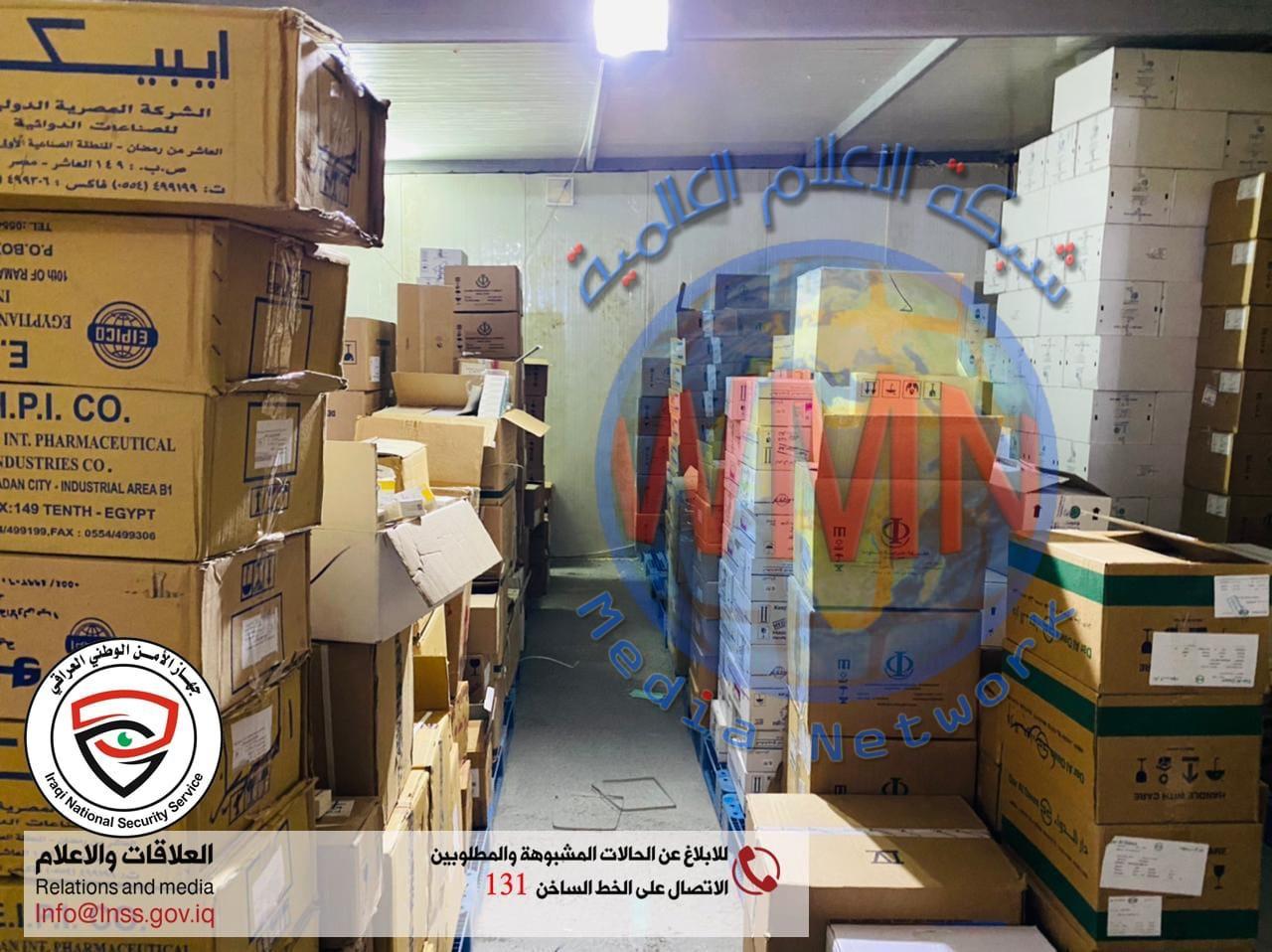 الامن الوطني يضبط اكثر من نصف مليون علبة دوائية مهربة ومنتهية الصلاحية في منطقة الحارثية ببغداد