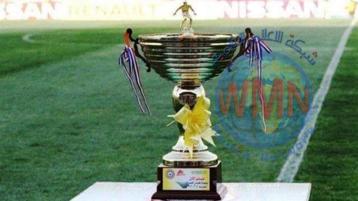 اليوم.. ثلاث مباريات في بطولة كأس العراق