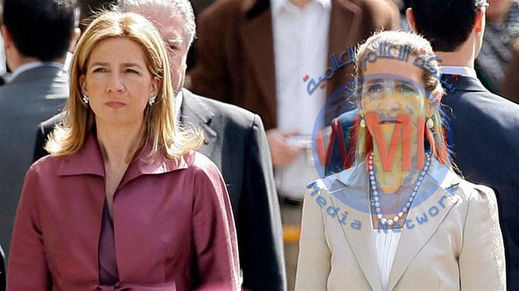 غضب في إسبانيا بعد تلقي شقيقات الملك لقاح كورونا في الإمارات