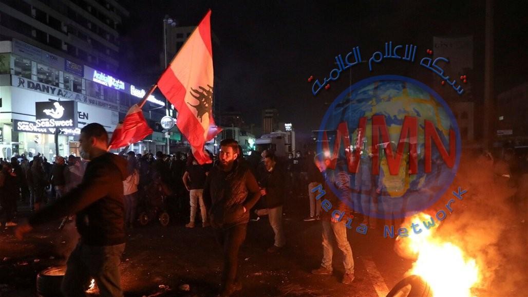 لبنان.. قطع طرقات احتجاجا على تردي الأوضاع المعيشية وتدهور العملة