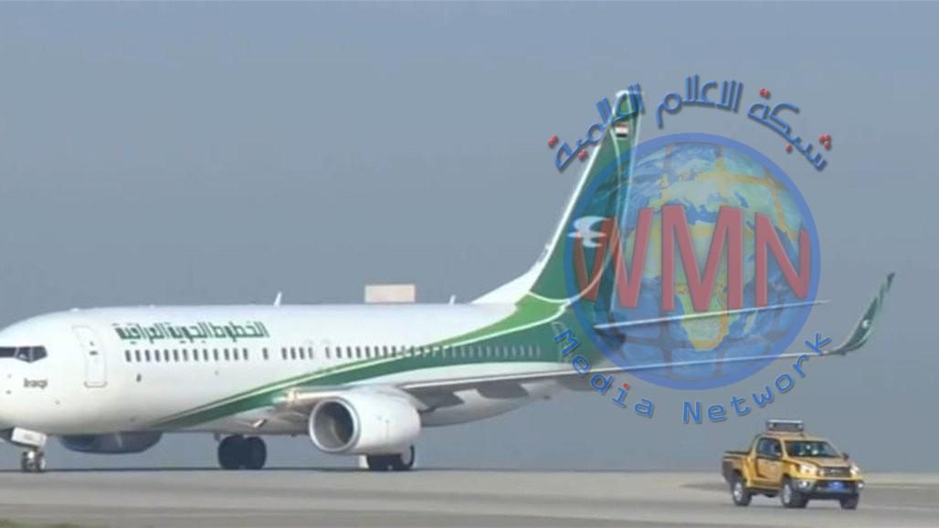 وصول طائرة البابا فرنسيس الى مطار اربيل