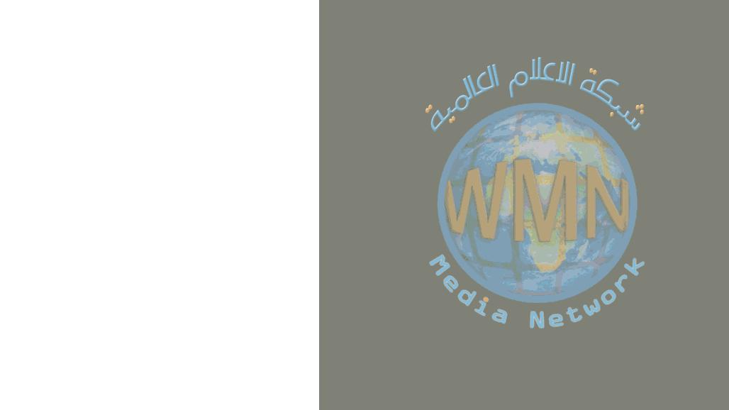 المجلس العالمي للسلام والتعايش يشيد بقرار العراق بتخصيص يوم للتسامح