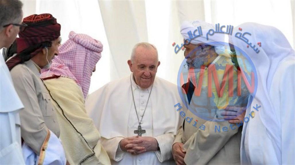 السفارة العراقية بالفاتيكان: زيارة البابا رسالة إخوّة وتضامن مع الشعب العراقي