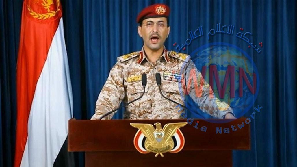 مجددا .. الحوثيون يعلنون استهداف العمق السعودي بطائرات مسيرة