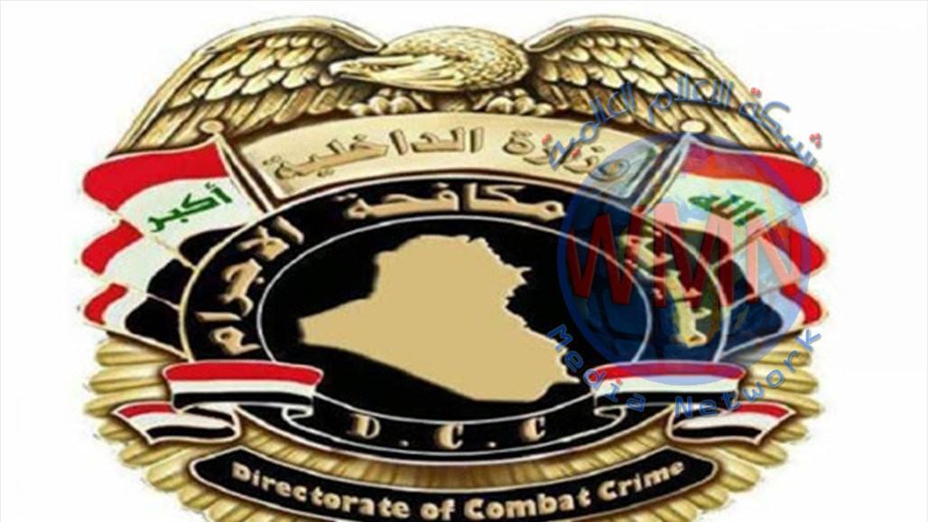 اجرام بغداد تلقي القبض على متهمين بالخطف والسرقة