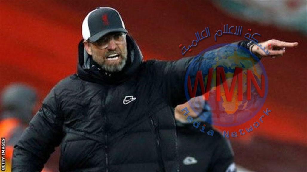 مدرب ليفربول يعلق على مواجهة ريال مدريد في دوري الأبطال