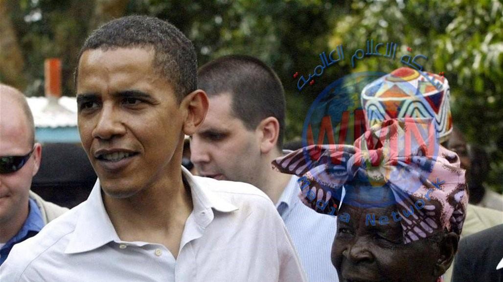 """وفاة """"ماما سارة"""".. الجدة الكينية لأوباما"""