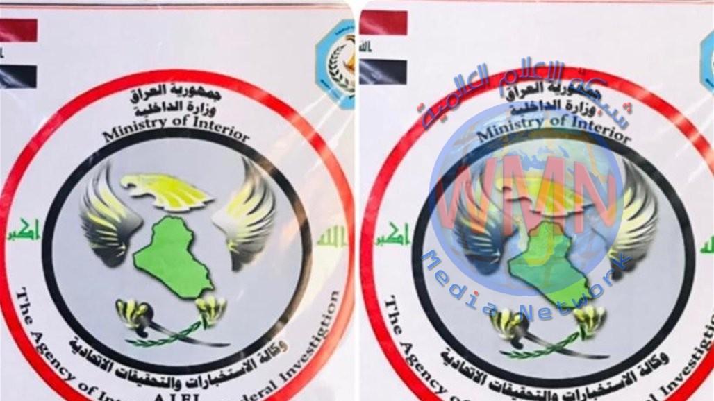 وكالة الاستخبارات: الاطاحة بارهابيين اثنين من ضمن المشتركين بمجزرة قرية البودور