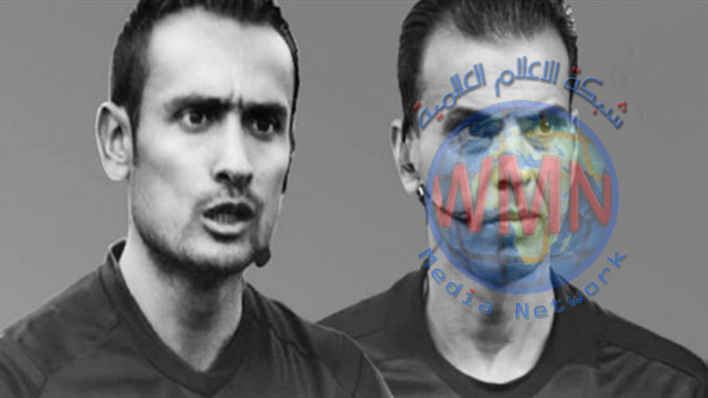 حَكَمان عراقيَّان يديران مباريات كأس الاتحاد الآسيوي