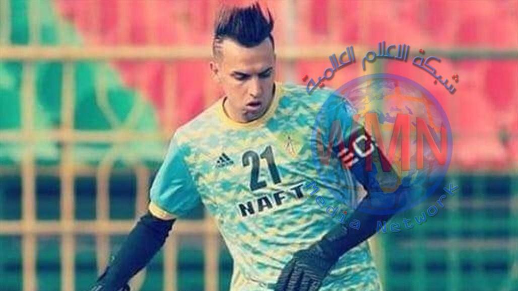 وزارة النفط تتابع الحالة الصحية للاعب مصطفى سعدون