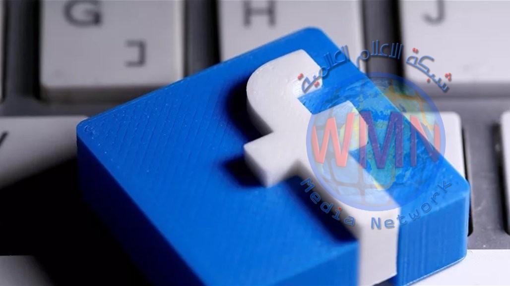 الميزة التي تساعدكم على حماية جميع منشوراتكم عبر فيسبوك!