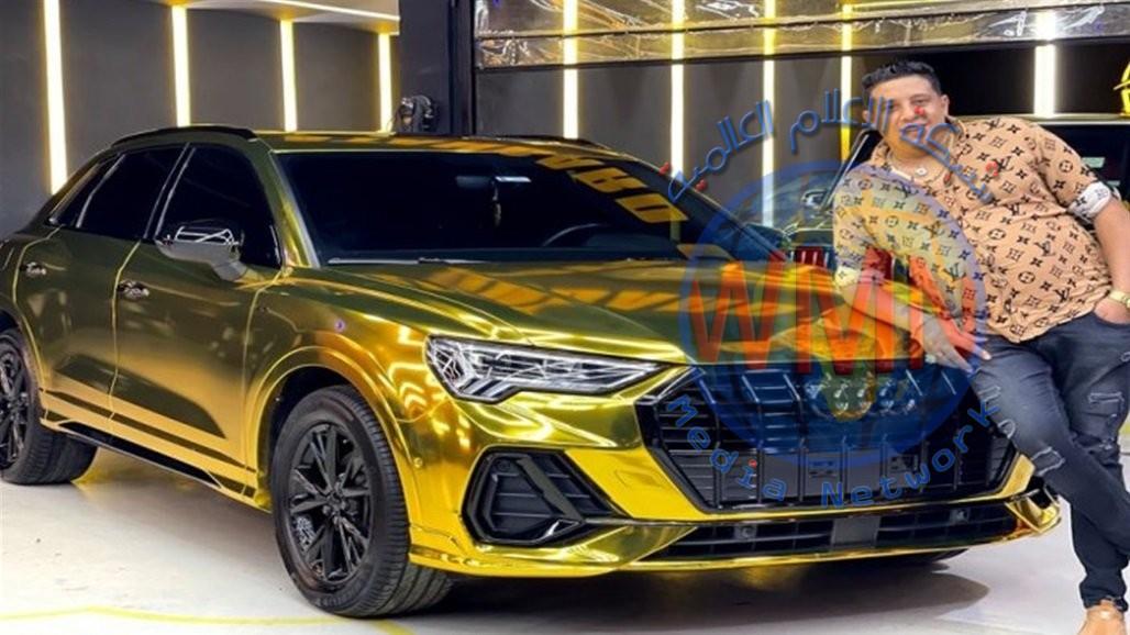 مطرب مصري يثير ضجة بإعلانه شراء سيارة جديدة مطلية بالذهب
