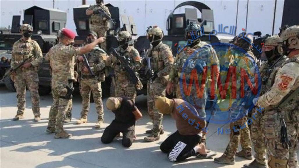 بينهم امرأة.. الإطاحة بتسعة ارهابيين في كركوك