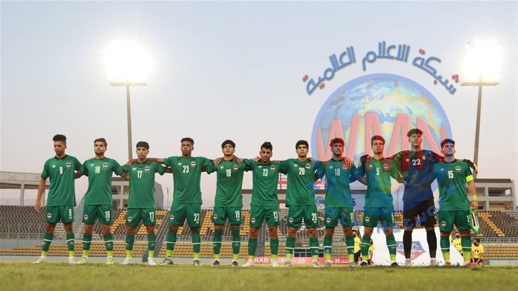 كأس العرب.. ليوث الرافدين يبحثون عن التعويض أمام لبنان اليوم