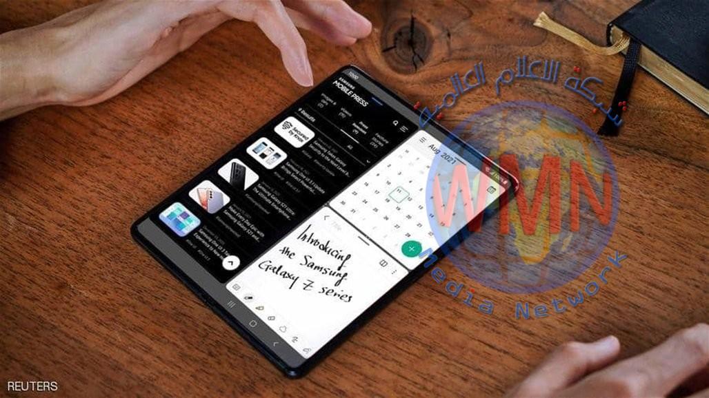 سامسونغ تكشف عن نموذجين جديدين من الهواتف القابلة للطي