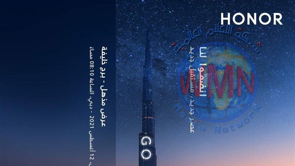 HONOR تُضيء برج خليفة في دبي إعلاناً لبدء رحلتها الجديدة