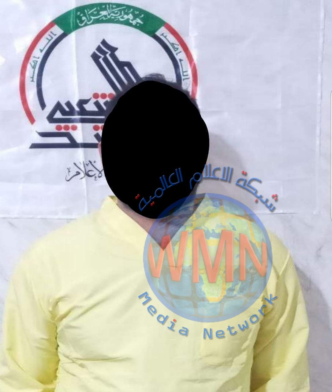 """استخبارات الحشد تعتقل ارهابيًا ينقل """"الكفالات المالية"""" لعوائل داعش في نينوى"""