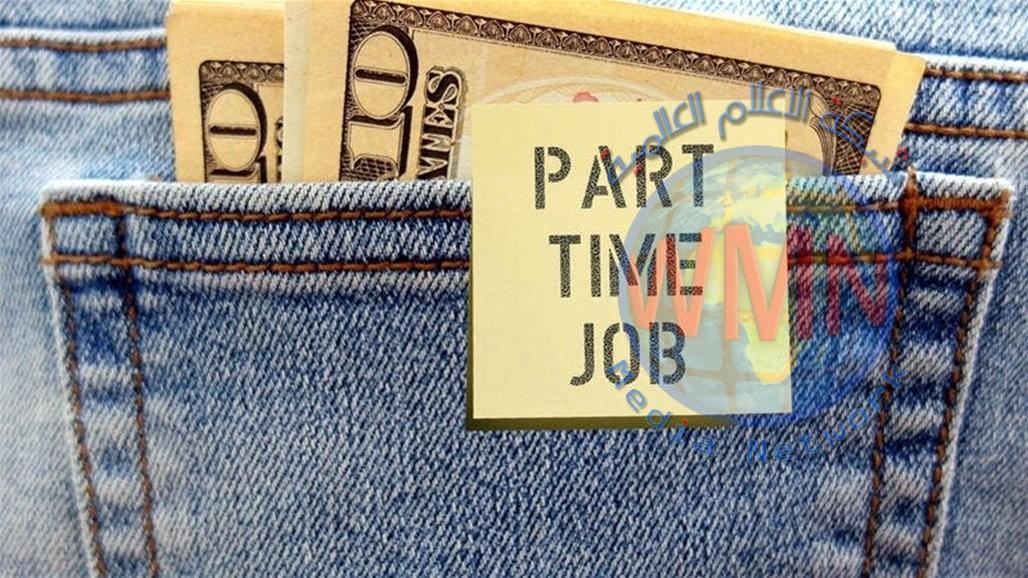 وظائف جانبية تزيد من دخل الشخص دون التأثير على وظيفته الحالية