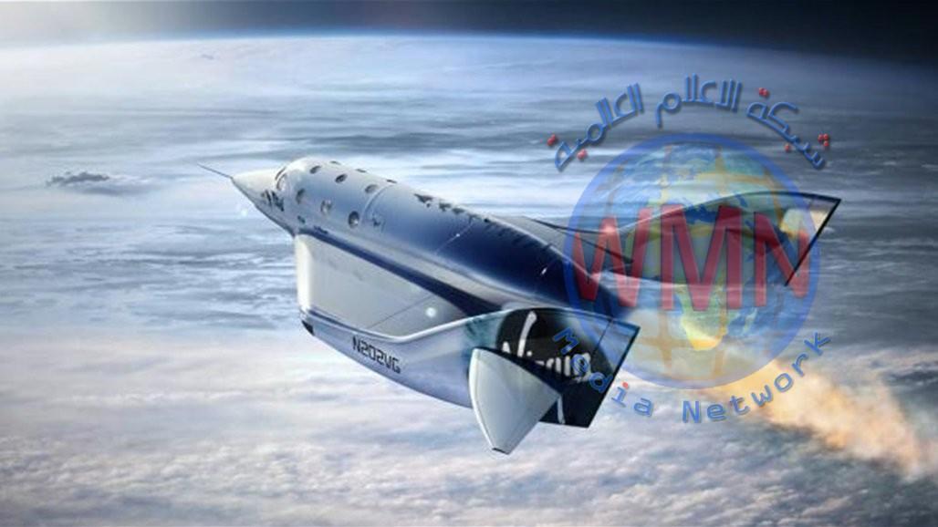 الأولى من نوعها… بلد عربي يعلن عن رحلة سياحية فضائية