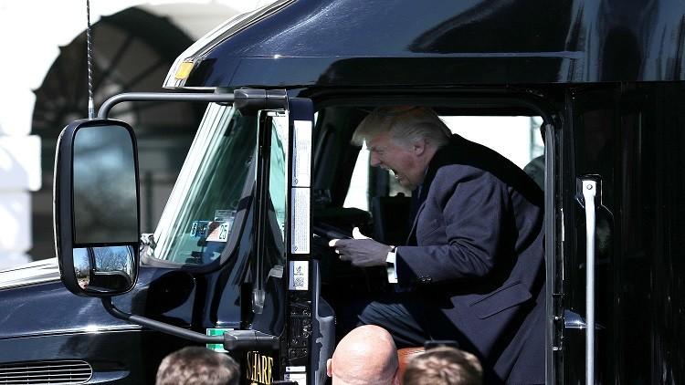 ترامب يعتلي شاحنة ثقيلة داخل فناء البيت الأبيض ويطلق العنان لأبواقها!