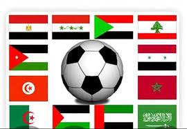 اليوم تحديد مصير عرب اسيا بالتصفيات المؤهلة لمونديال 2018