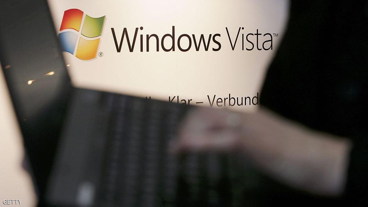 مايكروسوفت تنهي دعم نظام فيستا