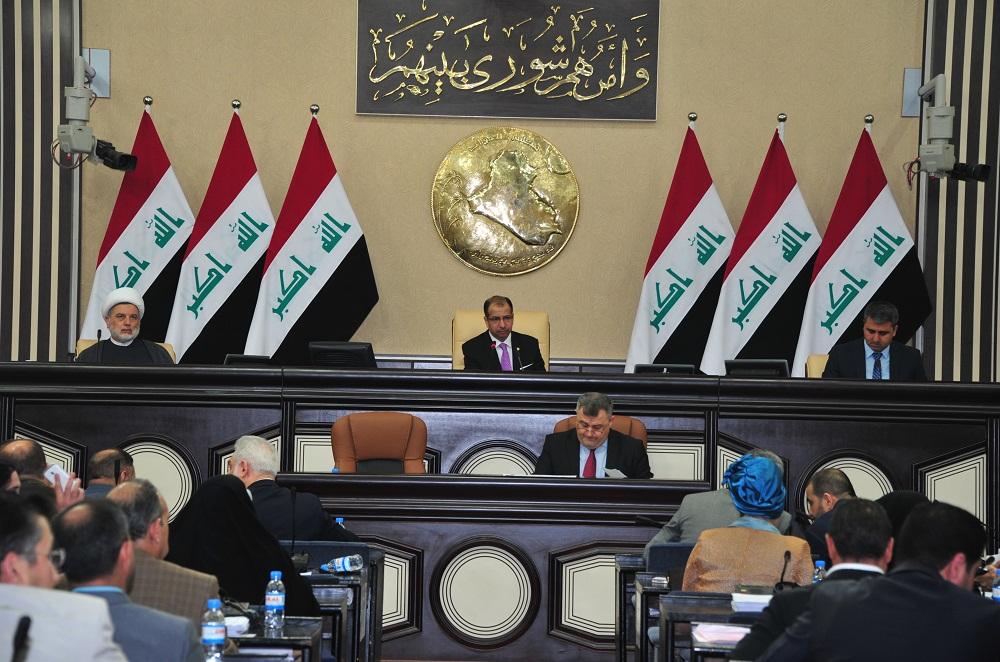 البرلمان يصوت على تعديل قانون جهاز مكافحة الارهاب خلال جلسة اليوم