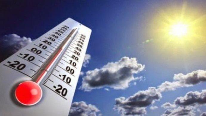 توقعات حالة الطقس للايام الاربعة المقبلة