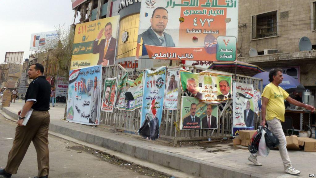 مقاعد بغداد.. حصة الأسد في انتخابات البرلمان