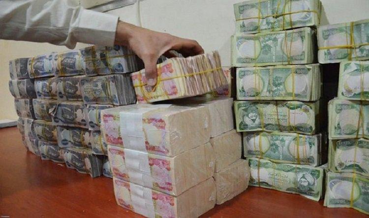 بغداد ترسل 317 مليار دينار الى الاقليم لصرف رواتب موظفيه