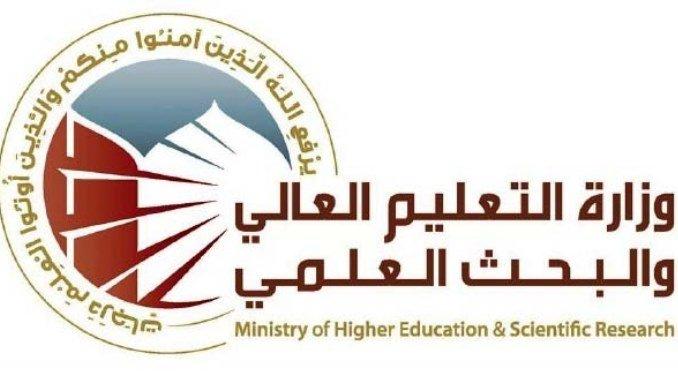 التعليم تكشف عن مشروع لمنح شهادة الدبلوم في الاعلام