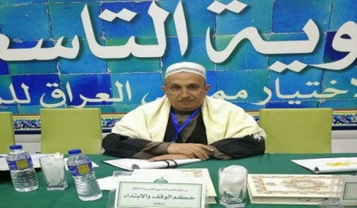 وفاة قارئ قرآن عراقي دولي