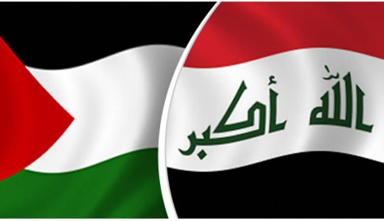 معصوم يندد بقتل عشرات الفلسطينيين ويجدد رفض العراق لنقل السفارة الامريكية للقدس
