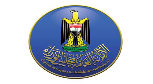 مجلس الوزراء يعلن أيام عطلة عيد الفطر