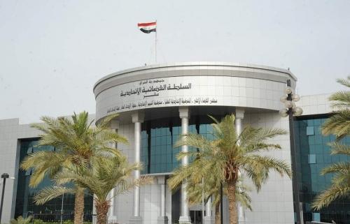 نائب عن الأحرار: المحكمة الاتحادية أمام إختبار تاريخي
