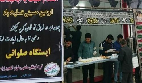 مسؤول ايراني: 40 ألف تأشيرة مجانية لخدام مواكب الاربعين وهناك زيادة