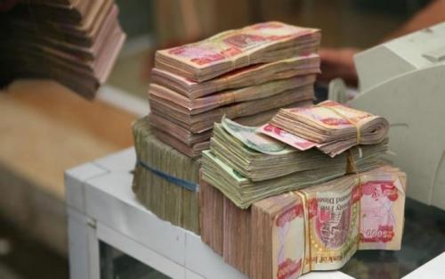 الرافدين يصرف رواتب تربية أربع محافظات