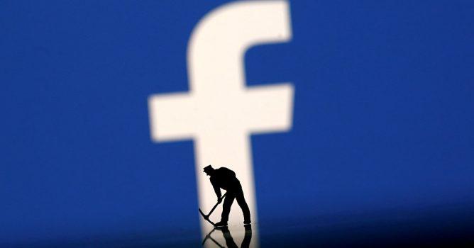 فيسبوك يخطط لإطلاق ميزة جديدة