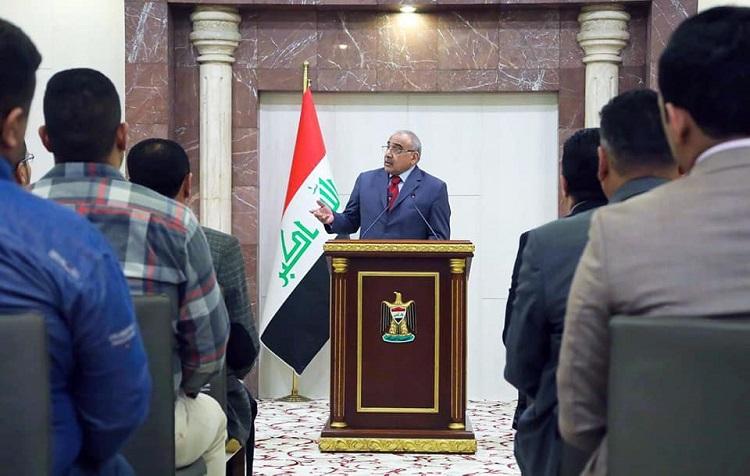 عبدالمهدي: العراق ليس جزءا من العقوبات الامريكية على ايران